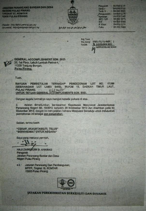 Bukit Relau letter image